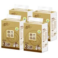 清风 原木纯品金装系列抽取式面巾纸 3层抽纸 纸巾 餐巾纸 12包/4提