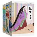 了解日本文化不可错过的经典读物(套装,共三册)