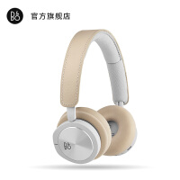 B&O Beoplay H8i无线蓝牙主动降噪耳机头戴式 丹麦bo手机通用耳麦