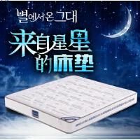 天然乳胶床垫独立弹簧椰棕垫软硬定做席梦思床垫1.5 1.8米 花形