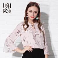 OSA欧莎秋季新款女装系带木耳边七分喇叭袖雪纺衫女C12117