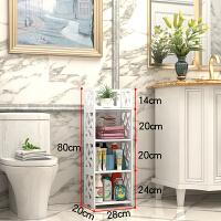卫生间置物架落地储物架厕所洗手间脸盆架浴室多层防水收纳架