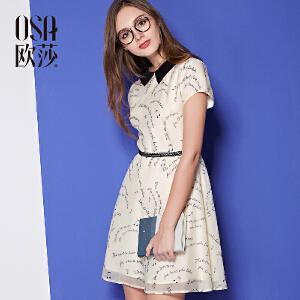 欧莎2016夏季新品 撞色领音符字母印花短袖连衣裙女 B13137