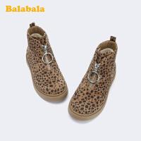 巴拉巴拉女童�R丁靴�和�靴子短靴2019冬季新款豹�y加�q小童靴洋��