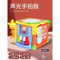 谷雨六面体儿童音乐拍拍鼓0-1岁宝宝手拍鼓婴儿玩具6个月早教益智