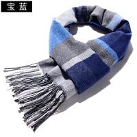 韩版围巾男冬季围脖长款加厚保暖英伦格子两用披肩纯色学生仿羊绒