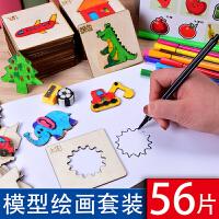 画画工具儿童绘画套装幼儿画画板涂鸦绘画模板彩笔套装男女孩玩具