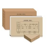用友记账凭证封面包角纸凭证盒优惠套装用友7.1凭证配套ST600160,封皮40份/包角20对/盒子20个;封面:24