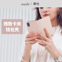 Moshi摩仕苹果iPhone X手机壳钱包外壳翻盖卡包保护套苹果10代壳