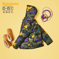 【1件5折价:184.95】巴拉巴拉儿童羽绒服男童2019新款冬装中大童外套保暖时尚连帽外衣