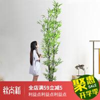 仿真塑料竹子盆栽假绿色落地植物室内客厅装饰假绿植盆景