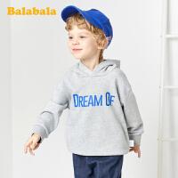 巴拉巴拉男童卫衣2020新款春季儿童上衣中大童女童纯棉连帽上衣潮