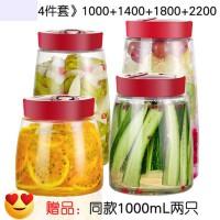 北欧风纯色玻璃酵素桶泡酒瓶家用腌菜泡菜坛子咸菜储物罐子玻璃密封罐孝素桶