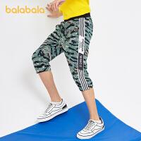 【品类日4件4折】巴拉巴拉童装男童七分裤儿童裤子新款夏装迷彩短裤中大童纯棉