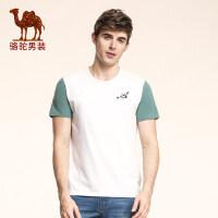 骆驼男装 夏季新款美式休闲圆领纯色棉质短袖T恤衫柔软上衣男