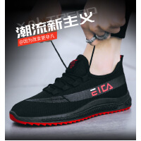 金牛骑士运动鞋男热卖款网鞋时尚休闲跑步鞋男鞋