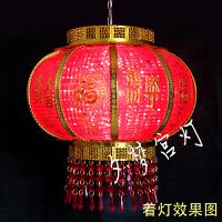 led走马灯PVC彩灯旋转中式阳台新年结婚乔迁装饰发光吊门口灯笼