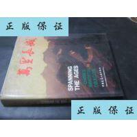 【二手旧书9成新】万里长城 8开大画册 94年一版一印,品如图 精
