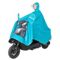 雨衣 自行车 男 雨衣电动车雨披电瓶车雨衣摩托自行车骑行单人男女士加大L 双帽檐青色 XXXXL