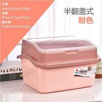 碗筷收纳盒带盖带沥水特大号塑料碗柜翻盖厨房沥水碗架餐具盒收纳放碗箱带盖家用置物架
