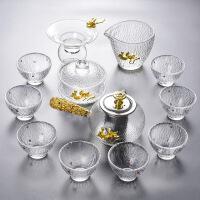 喝茶套装玻璃茶具家用红茶简约茶杯现代办公室用耐热普洱透明 镶金