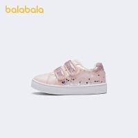 【3件4.5折:81】巴拉巴拉官方童鞋女童板鞋小白鞋����小童2021新款春秋�W步鞋��s