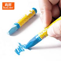 真彩油画棒 儿童彩色蜡笔幼儿美术用品学生少儿画画笔12色 2966A
