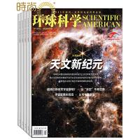 包邮环球科学 2018年全年杂志订阅新刊预订1年共12期全球科普圣经百科7月起订