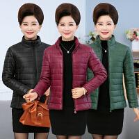 中老年女装秋冬棉衣轻薄短款羽绒中年妈妈装秋装棉袄简约外套