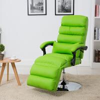 时尚椅可躺椅纹绣平躺电脑椅午休办公椅升降美容面膜体验椅子 钢制脚