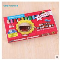台湾SIMBALION雄狮/狮印12色奶油狮六角油画棒 HGOP-12B 粉蜡笔