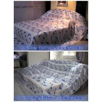 【家装节 夏季狂欢】家具沙发床防尘罩布牛津布防水遮尘床罩装修大扫除大盖布罩单