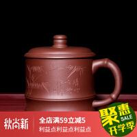 紫砂会议杯茶杯水杯带盖办公杯盖纯手工小杯子个人杯 图片色