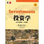 华章教育:投资学(原书第9版・珍藏版) 00