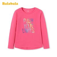 巴拉巴拉童装儿童t恤女童打底衫春装2020新款中大童韩版运动时尚