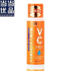 当当优品 维生素C 精华水 爽肤水 柔肤水 化妆水170ml
