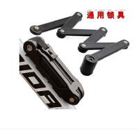 山地车锁关节6折骑行装备摩托电动车锁 通用折叠锁自行车锁防盗锁