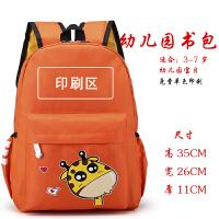 儿童定制书包3-5-7岁大小班幼儿园培训班背包可印字印logo双肩包4 橘色 小鹿