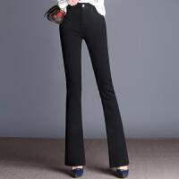 【支持礼品卡支付】牛仔裤加肥加大牛仔长裤胖MM高腰大码微喇显瘦牛仔女裤 FQ9003