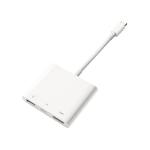 网易严选 网易智造USB-C至HDMI多功能转换器