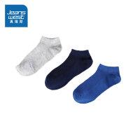 [到手价:15.9元再叠30券,仅限2.19-24]一包3双 真维斯男装 春秋装 净色特织船袜