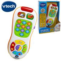 伟易达VTech宝宝遥控器 婴幼儿早教益智玩具 音乐玩具12-36月