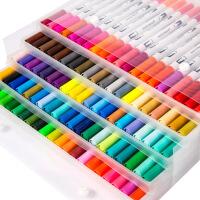 【包邮】涂鸦双头马克笔 PP盒套装儿童手绘漫画双头软毛水彩笔