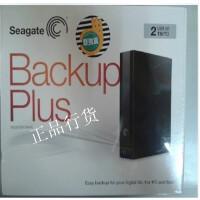 希捷 睿品ST 4TB  3.5寸原装移动硬盘  USB3.0 正品