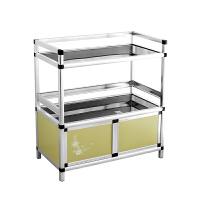 铝合金餐边柜简易储物柜碗柜厨房置物柜客厅茶水柜简约现代收纳柜 大号-金色80*41*84