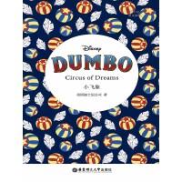 迪士尼英文原版.小飞象 Dumbo