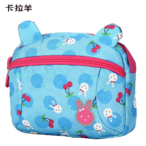 卡拉羊儿童书包幼儿园女3-6岁幼儿小书包宝宝背包1-3岁减负单肩包C7002