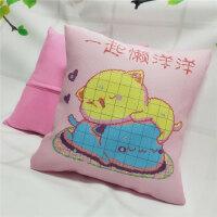 十字绣抱枕套萌萌可爱卡通动漫情侣蜜桃猫一对自己绣手工十字绣 丝线一套ABCD四个 四个枕芯