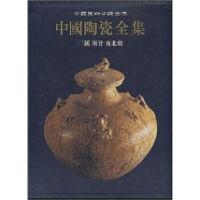 中国陶瓷全集4三国、两晋、南北朝 朱伯谦 9787532221240