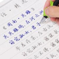 行书字帖成人练字临摹大学生行楷练字帖钢笔速成男女生古风临摹本